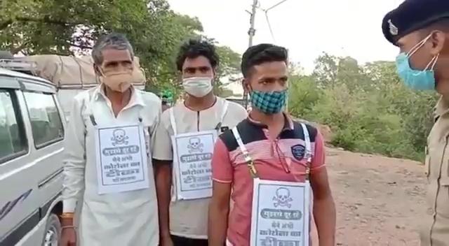 """""""NO SE ACERQUEN A MÍ» Obligan a aldeanos de India no vacunados a colgarse carteles con calaveras"""